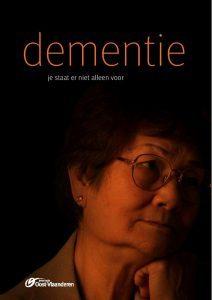 dementie, je staat er niet alleen voor